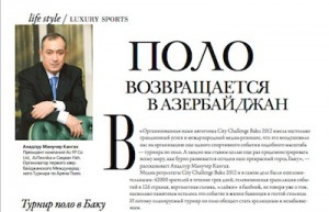 Editorial in Boutique Azerbaijan